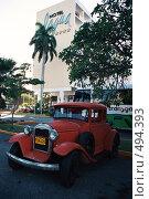 """Купить «Старый автомобиль """"Форд"""" на Кубе», эксклюзивное фото № 494393, снято 3 июня 2020 г. (c) Free Wind / Фотобанк Лори"""