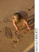 Купить «Ребенок рисует на песке», фото № 494417, снято 25 августа 2008 г. (c) Кравецкий Геннадий / Фотобанк Лори