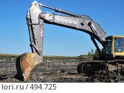 Купить «Карьерный экскаватор Вольво», фото № 494725, снято 22 июля 2008 г. (c) Игорь Гришаев / Фотобанк Лори