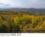 Осень в горах Сихотэ-Алинь. Стоковое фото, фотограф Олег Рубик / Фотобанк Лори