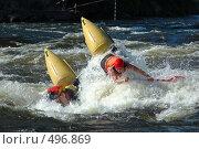 Купить «Спортивный катамаран в пороге на бурной реке», фото № 496869, снято 28 июня 2008 г. (c) Комаров Константин / Фотобанк Лори