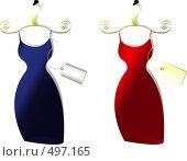 Купить «Женское платье на белом фоне изолированно», иллюстрация № 497165 (c) Смирнова Ирина / Фотобанк Лори