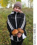 Купить «Девочка держит в руках грибы», фото № 498533, снято 28 сентября 2008 г. (c) Галина Хорошман / Фотобанк Лори
