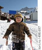 Купить «Маленький мальчик на лыжном курорте», фото № 498697, снято 17 февраля 2008 г. (c) anery yesmurzayeva / Фотобанк Лори