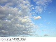 Купить «Небо», фото № 499309, снято 16 сентября 2019 г. (c) ElenArt / Фотобанк Лори