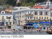 Купить «Отдых в отеле на Черноморском побережье, город Ялта», эксклюзивное фото № 500085, снято 1 мая 2008 г. (c) Дмитрий Неумоин / Фотобанк Лори