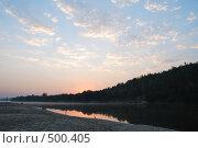 Купить «Раннее утро на реке», фото № 500405, снято 17 августа 2008 г. (c) Игорь Гришаев / Фотобанк Лори