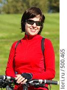 Купить «Велосипедистка», эксклюзивное фото № 500465, снято 26 сентября 2008 г. (c) Natalia Nemtseva / Фотобанк Лори