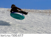 Купить «Вниз с горы», фото № 500617, снято 22 декабря 2007 г. (c) Наталья Герасимова / Фотобанк Лори