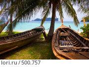 Купить «Лодки на тропическом пляже», фото № 500757, снято 20 августа 2006 г. (c) Алексей Корсаков / Фотобанк Лори