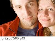 Купить «Молодая пара», фото № 500849, снято 27 января 2008 г. (c) Фурсов Алексей / Фотобанк Лори