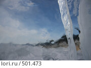Байкальский лед. Стоковое фото, фотограф Дарья Киселева / Фотобанк Лори