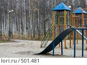 Купить «Осень», фото № 501481, снято 7 октября 2008 г. (c) Пастухов Максим Владимирович / Фотобанк Лори
