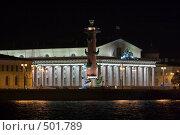 Ростральный сторож (2008 год). Стоковое фото, фотограф Олег Трушечкин / Фотобанк Лори