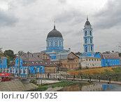 Купить «Богоявленский собор. Ногинск.», фото № 501925, снято 18 сентября 2008 г. (c) Иван / Фотобанк Лори