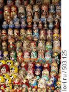 Купить «Матрёшки», фото № 503125, снято 3 августа 2008 г. (c) Михаил Треусов / Фотобанк Лори