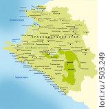 Купить «Карта Краснодарского края», иллюстрация № 503249 (c) Олеся Сарычева / Фотобанк Лори