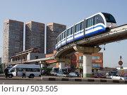 Купить «Урбанистический пейзаж с монорельсовой дорогой и поездом #3», эксклюзивное фото № 503505, снято 23 сентября 2008 г. (c) Солодовникова Елена / Фотобанк Лори