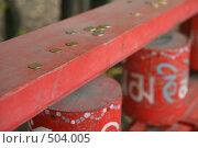 Купить «Буддийские молитвенные барабаны», фото № 504005, снято 20 октября 2007 г. (c) Yevgeniy Zateychuk / Фотобанк Лори
