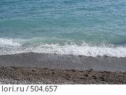 Купить «Море», фото № 504657, снято 6 октября 2008 г. (c) Бондаренко Олеся / Фотобанк Лори