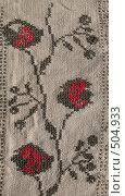 Купить «Вышитое льняное полотенце», фото № 504933, снято 4 октября 2008 г. (c) Заноза-Ру / Фотобанк Лори