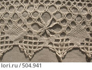 Купить «Льняное полотенце. Фрагмент кружева», фото № 504941, снято 4 октября 2008 г. (c) Заноза-Ру / Фотобанк Лори