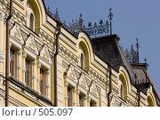 Купить «Московская старина», фото № 505097, снято 14 августа 2008 г. (c) Юрий Синицын / Фотобанк Лори