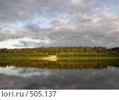 Купить «Берег», фото № 505137, снято 18 августа 2008 г. (c) Евгений Перов / Фотобанк Лори