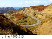 Купить «Горный перевал Холмский на острове Сахалин осенью», фото № 505313, снято 8 октября 2008 г. (c) RedTC / Фотобанк Лори