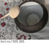 Купить «Чугунок и деревянная ложка на фоне вышитого льняного полотенца», фото № 505365, снято 4 октября 2008 г. (c) Заноза-Ру / Фотобанк Лори