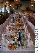 Купить «Праздничный стол», фото № 505869, снято 11 октября 2008 г. (c) Евгений Батраков / Фотобанк Лори