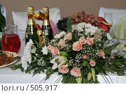 Купить «Праздничный стол с шампанским», фото № 505917, снято 27 сентября 2008 г. (c) Евгений Батраков / Фотобанк Лори