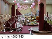 Купить «Праздничный стол», фото № 505945, снято 13 сентября 2008 г. (c) Евгений Батраков / Фотобанк Лори