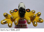 Купить «Олень-золотые рога. Дымковская игрушка», фото № 506241, снято 26 июля 2008 г. (c) Заноза-Ру / Фотобанк Лори