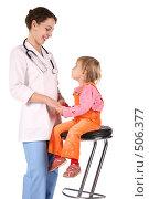 Купить «Детский доктор», фото № 506377, снято 14 августа 2018 г. (c) Losevsky Pavel / Фотобанк Лори