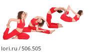 Купить «Девушки занимаются гимнастикой», фото № 506505, снято 18 июля 2019 г. (c) Losevsky Pavel / Фотобанк Лори