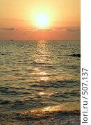 Закат на море. Стоковое фото, фотограф Винокурова Татьяна / Фотобанк Лори