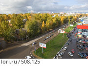 Вид на осенний город (2008 год). Стоковое фото, фотограф Вячеслав Осокин / Фотобанк Лори