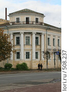 Купить «Набережная Афанасия Никитина город Тверь», фото № 508237, снято 12 октября 2008 г. (c) Блинова Ольга / Фотобанк Лори