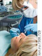 Купить «У стоматолога», фото № 508729, снято 19 сентября 2008 г. (c) Сергей Старуш / Фотобанк Лори