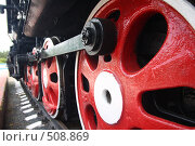 Паровозные колёса. Стоковое фото, фотограф Людмила Гетманова / Фотобанк Лори