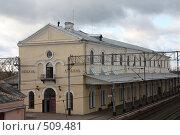 Любань. Вокзал. (2008 год). Стоковое фото, фотограф Ирина Соколова / Фотобанк Лори