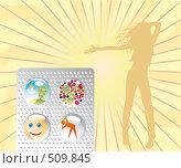 Купить «Рецепт ее  красоты», иллюстрация № 509845 (c) Олеся Сарычева / Фотобанк Лори