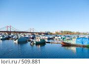 Купить «Мост через Кузнечиху. Архангельск», фото № 509881, снято 18 января 2019 г. (c) Александр Fanfo / Фотобанк Лори
