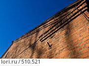 Купить «Дом», фото № 510521, снято 8 октября 2008 г. (c) Максим Солдатов / Фотобанк Лори