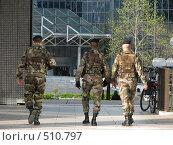 Купить «Солдаты НАТО», фото № 510797, снято 4 апреля 2008 г. (c) Алла Виноградова / Фотобанк Лори