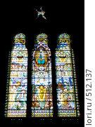 Купить «Внутренние витражи базилики Нотр-дам де Фурвье (Basilique Notre-Dame de Fourviere) в Лионе, Франция», фото № 512137, снято 22 ноября 2006 г. (c) Алексей Зарубин / Фотобанк Лори