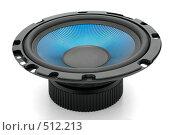 Купить «Аудио динамик», фото № 512213, снято 14 сентября 2008 г. (c) Тимур Аникин / Фотобанк Лори