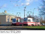 Стрельна. Конечная остановка самого длинного трамвайного маршрута. Санкт-Петербург (2008 год). Редакционное фото, фотограф Александр Щепин / Фотобанк Лори