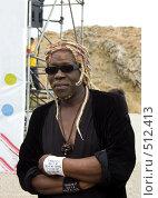 Купить «Джеффри Ориема. Международный джазовый фестиваль. Коктебель», фото № 512413, снято 19 августа 2018 г. (c) Евгений Большаков / Фотобанк Лори